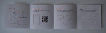 Xiaomi MiBand : le manuel... en chinois uniquement !