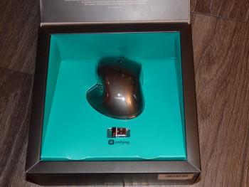 La boîte de la souris Logitech Performance Mouse MX