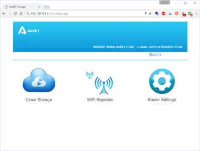 Interface web d'administration du boitier