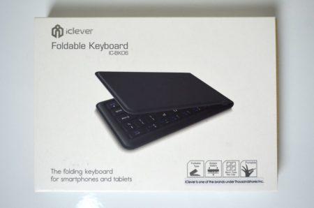 La boîte du clavier