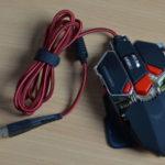 [Test] Combaterwing : Une souris pour gamer à moins de 20 €