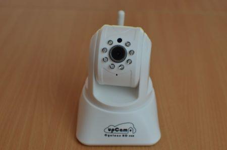 Caméra IP motorisée 720P : Cyclone HD eco