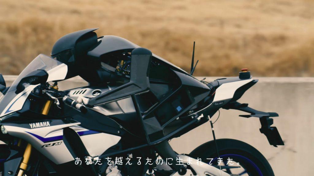 Motobot : le robot qui pilote une moto