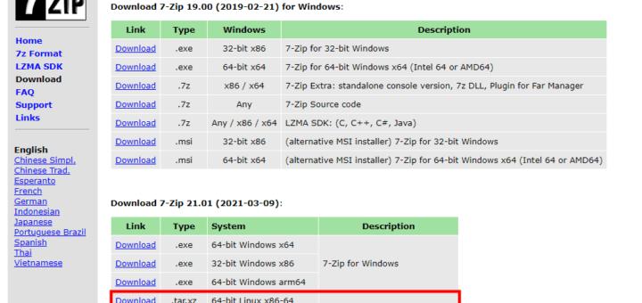 7-Zip : une première version alpha pour Linux est disponible